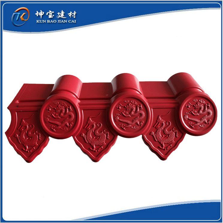 树脂瓦配件:吊檐/滴水檐