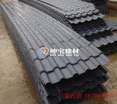 树脂瓦厂家提供新型屋面材料
