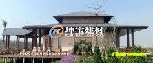 贵州旅游休闲山庄使用树脂琉璃瓦案例