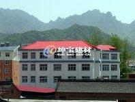 树脂瓦厂家坤宝建材提供平改