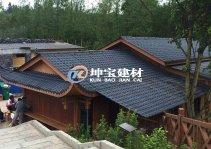 仿古树脂瓦打造山区旅游景点木结构房屋屋面案例