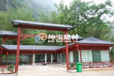 生态观光园使用仿古合成树脂瓦案例
