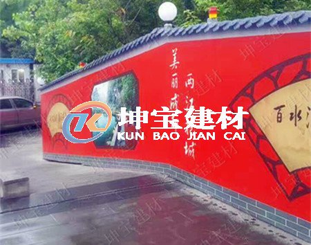 """""""两江抱城,宜居水岸""""工程"""