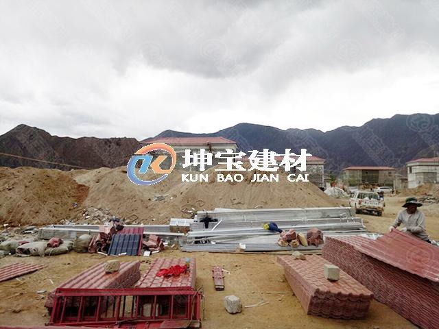 西藏山南安置房,屋面改造如