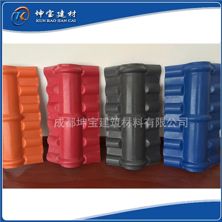 树脂瓦配件:正脊瓦