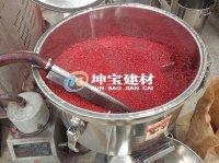 合成树脂瓦的生产流程简介