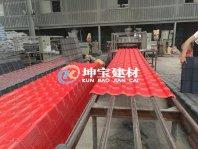 树脂瓦厂家:定制生产更给力