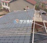 钢架结构的屋面如何用树脂瓦