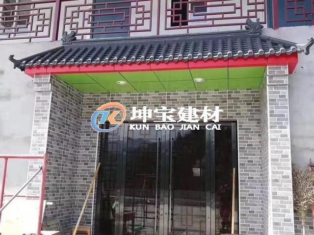 青灰色仿古建筑一体瓦装饰双流城区文化墙面围墙瓦