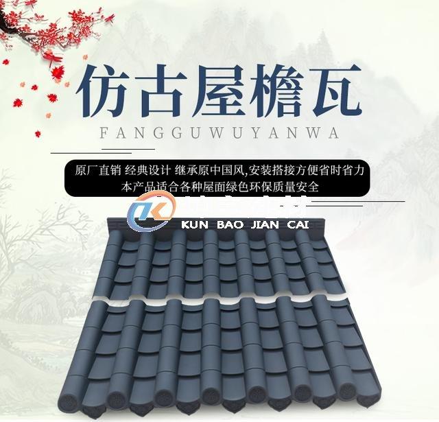 眉山仁寿县委员会打造文化走廊仿古一体瓦 让这个春节美出意境