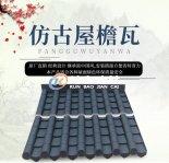 眉山仁寿县委员会打造文化走廊